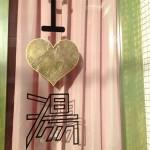 I LOVE 湯